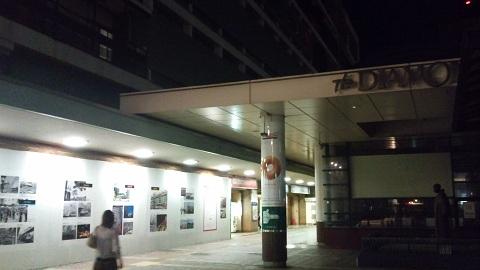 朝四時半の横浜駅
