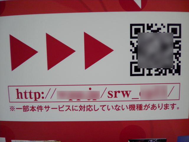 SANY0097_R.JPG