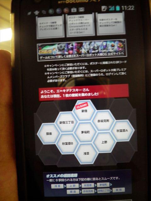 SANY0098_R.JPG