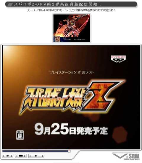 プロモーションビデオ第2弾高画質版公開!
